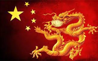 China Central Bank Bitcoin