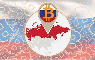 Russian Authorities Lift Bitcoin Ban