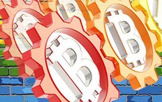 Bitcoin Faces Uncertain Future