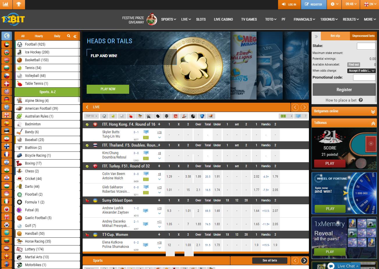 1Xbit homepage
