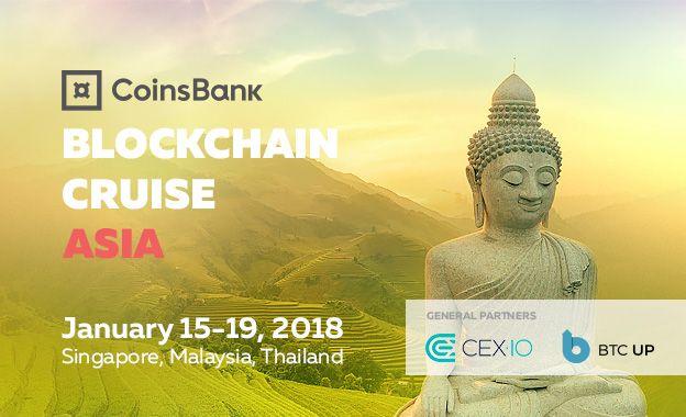blockchain cruise asia 2018