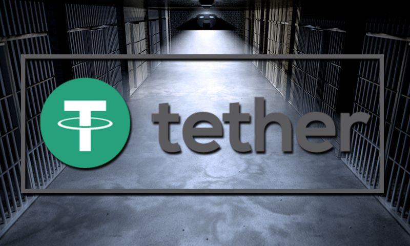 Tether And Bitfinex Investigation
